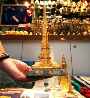 Сувенир из ОАЭ