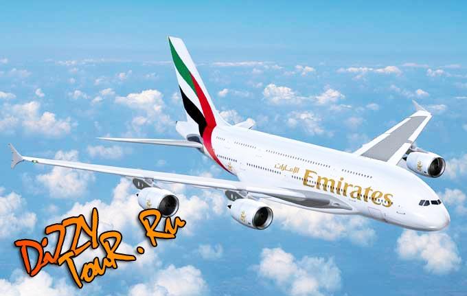 Сколько часов лететь до ОАЭ