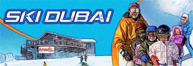 Ски Дубай