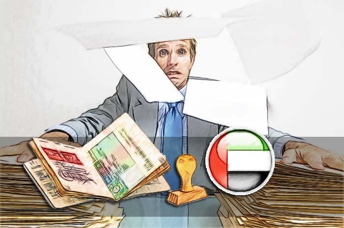 Документы на визу в ОАЭ