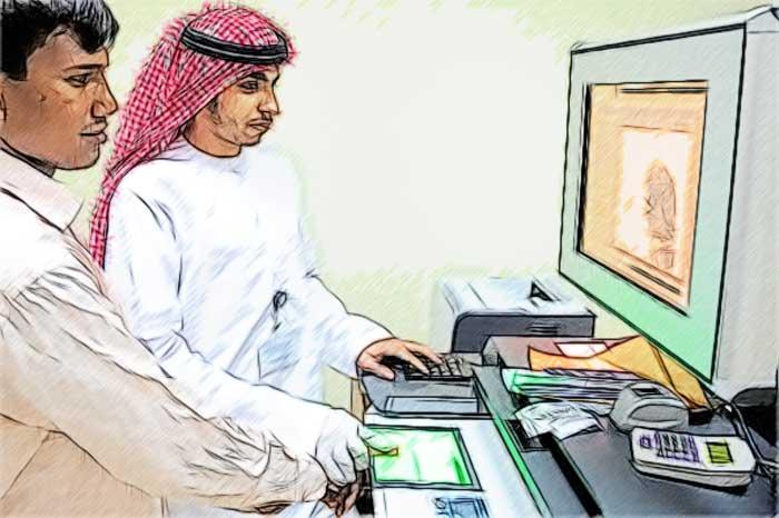 Сколько делается виза в ОАЭ