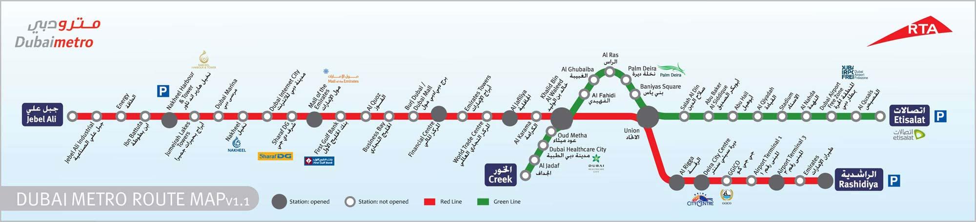 Схема метро Дубая