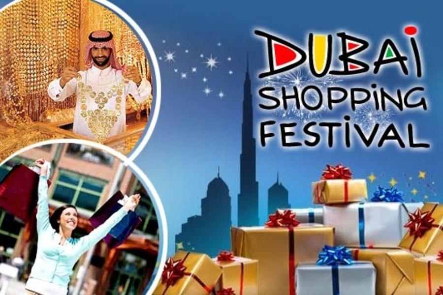 Праздник распродаж в Дубае